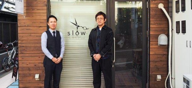 slow オープン